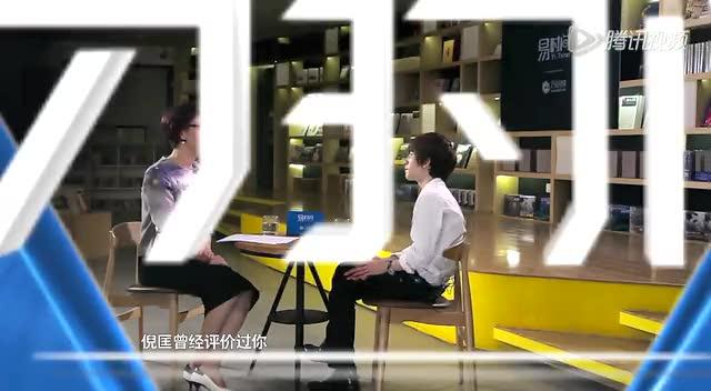 郭敬明称《幻城》销量依旧很大:成为经典很难说截图