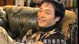 张国荣讲述与挚爱唐先生爱情:他待我很好!
