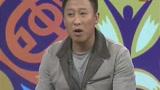 视频:张恩华析德防守问题 精神不集中致丢球