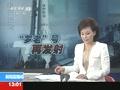 韩国:罗老号确定北京时间15点发射