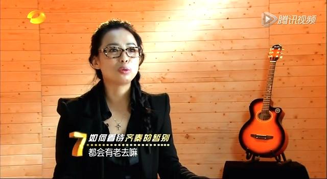 回顾《我是歌手》第五期:林志炫血战黄绮珊截图