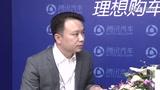 永源汽车销售有限公司总经理 岳文彬