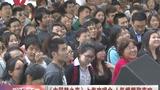 《中国梦之声》上海欢唱会人气爆棚歌声响