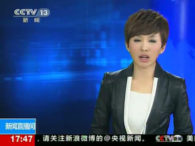 赵红霞被移送重庆检方 涉嫌勒索雷政富300万截图