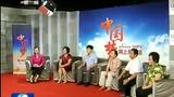 中国梦网上系列谈第四场活动举行