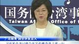习近平将会见吴伯雄 国共高层讨论两岸发展重大问题