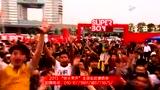 09-13期快乐男声预告:全国巡回演唱会宣传片
