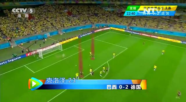 精华集锦:巴西1-7德国 创耻辱历史截图