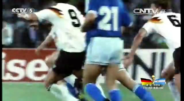 盘点德国阿根廷世界杯交战史 马拉多纳成主角截图