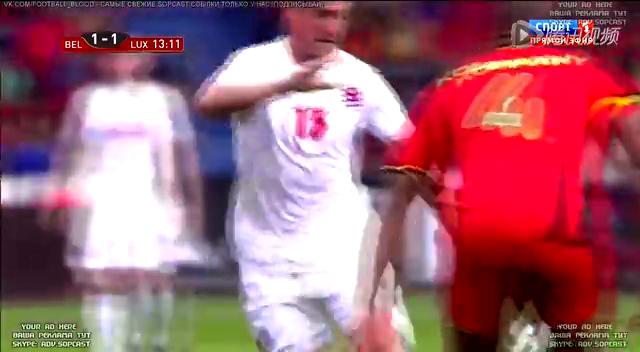 热身赛:比利时5-1卢森堡 卢卡库戴帽妖星首秀截图