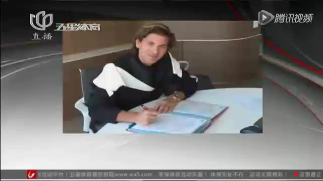AC米兰官方宣布切尔奇租借加盟截图