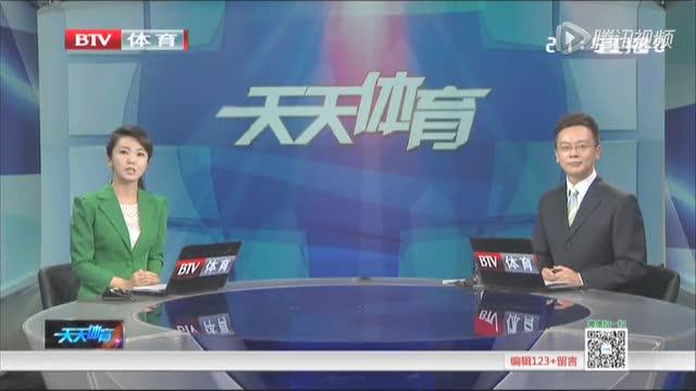 女足联赛改革在即  北京女足寻求帮助截图
