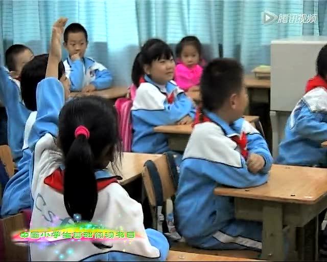 中国小学生书目阅读分享课《濒临灭绝的动物》