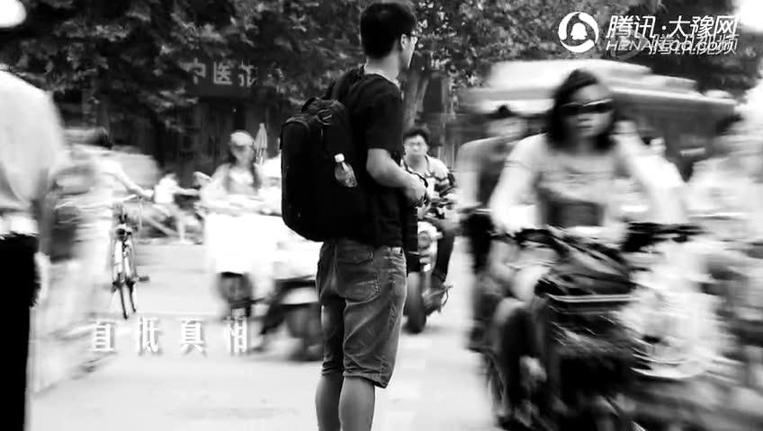 《豫见》惹泪花絮:摄影师2年历尽艰辛截图