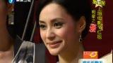 第15届上海电影节红毯明星之最