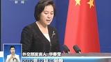 缅甸三发炮弹落入中国境内
