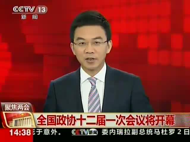 """张泉灵:姚明在人民大会堂""""靠边坐""""方便伸腿截图"""