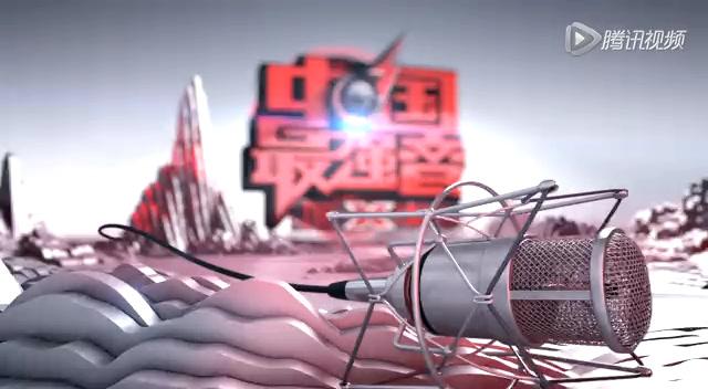 《中国最强音》报名形象片截图
