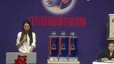福彩3D第2013170期开奖:中奖号码128