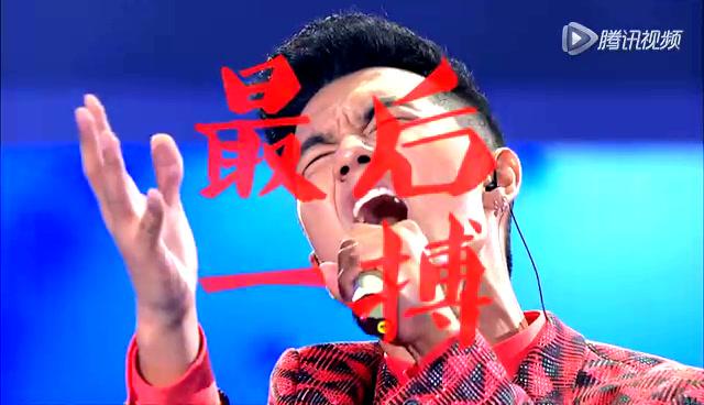 09-20期快乐男声预告:全国三强即将诞生截图