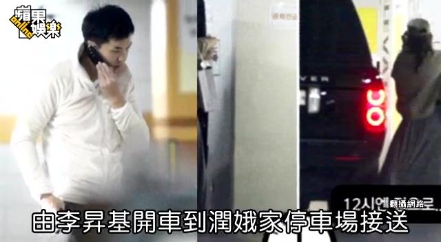 李胜基允儿公布恋情 昔日暧昧视频曝光截图
