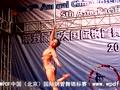 2013亚太国际钢管舞锦标赛选手-王曦晨