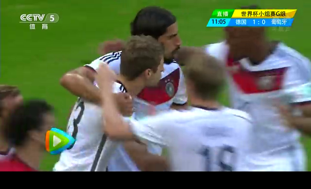 【德国集锦】德国4-0葡萄牙 穆勒上演帽子戏法截图