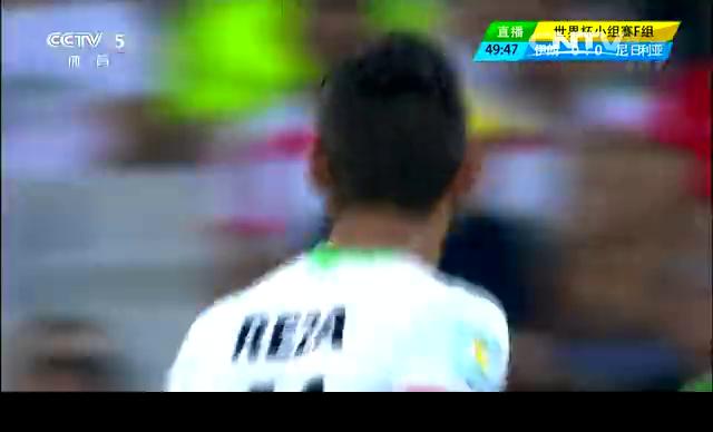 【伊朗集锦】伊朗0-0尼日利亚 反击犀利颇具威胁截图