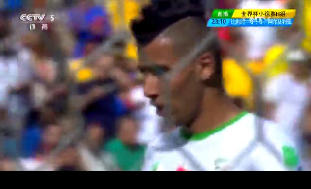 【阿尔及利亚集锦】比利时2-1逆转阿尔及利亚截图
