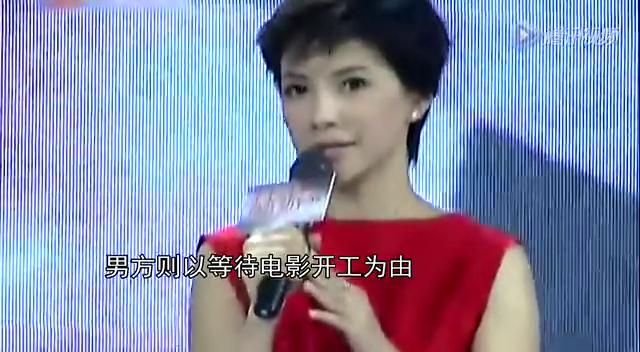 惊曝王菲离婚前已有地下情 李心洁老公出轨小咖艺人截图