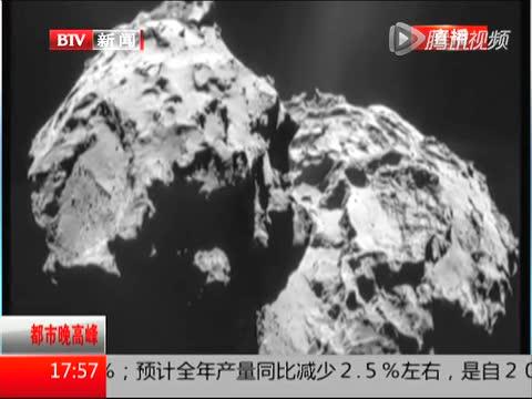 罗塞塔号再发现新证据彗星或存在生命基本要素截图