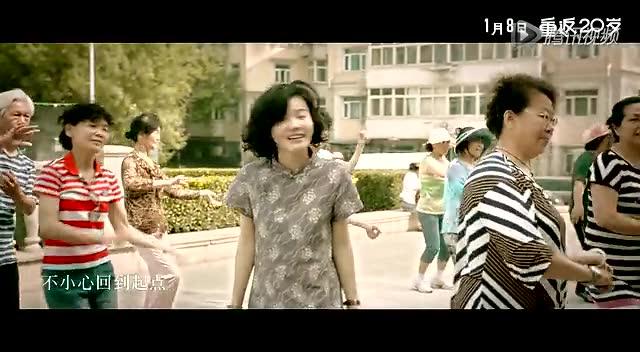 《重返20岁》MV:主题曲《我们的明天》 (中文字幕)截图