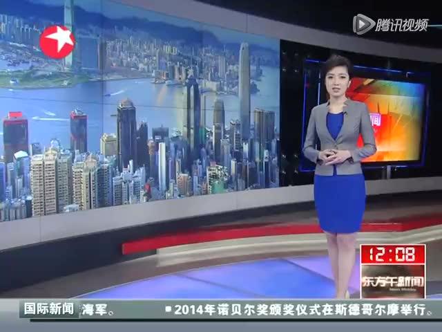 上海今晨重度污染连续1小时截图