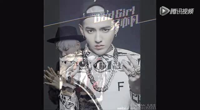 吴亦凡新歌《bad girl》上线