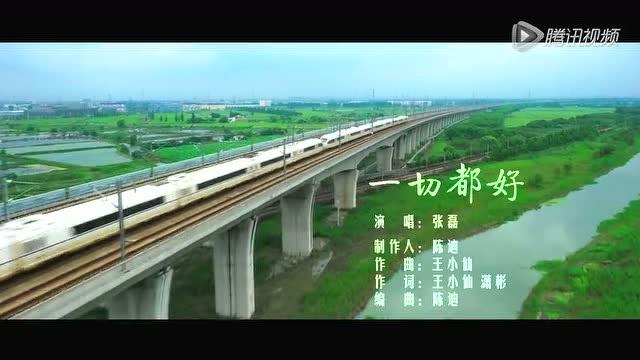 《一切都好》主题曲MV 张国立窦骁父子矛盾露端倪截图