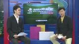 视频:陶伟看好德国 虽然不易但晋级不成问题
