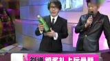 第47届金钟奖之最刘谦最魔幻