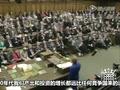 资料-英国下议院首相问答 撒切尔雄辩珍贵史料