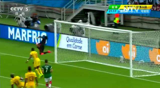 全场集锦:墨西哥1-0喀麦隆 佩拉尔塔建功截图