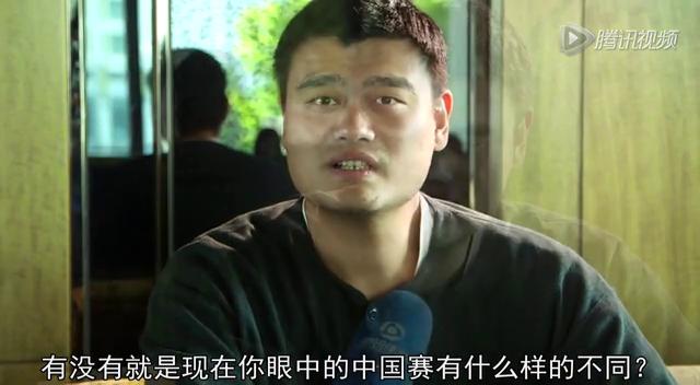 腾讯专访姚明:受伤退役并非因为中国赛提前复出截图