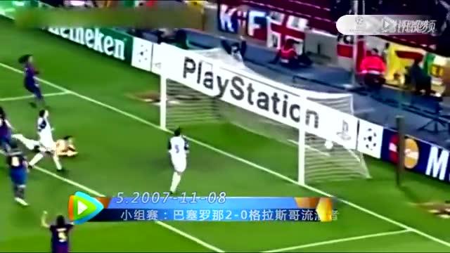 【策划】梅西欧冠74球回顾 天王戴帽终破纪录截图