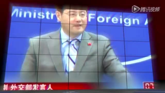动画视频:两分钟了解上海外滩踩踏事故全情截图