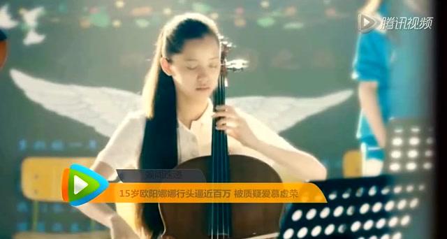 15岁豪门公举欧阳娜娜参加香奈儿秀 全身行头近百万截图