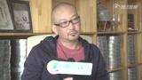 专访《厨子戏子痞子》导演管虎