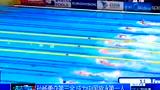 孙杨勇夺第三金  成为中国游泳第一人