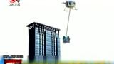 中科院研发出高空救援灭火机器人