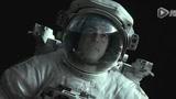 《地心引力》预告首曝光 奥斯卡帝后迷失外太空