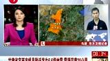 甘肃省定西市岷县地震 西安震感强烈