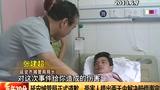 延安城管局正式道歉 受害人提出赔偿
