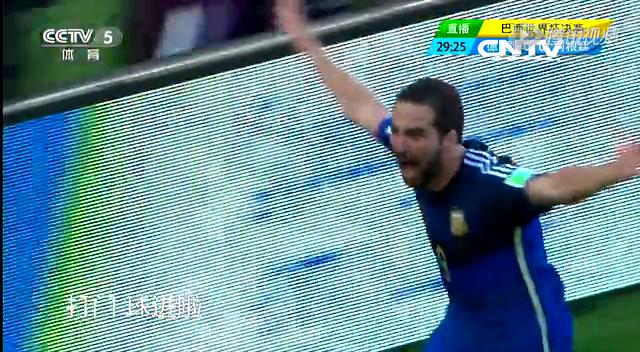 【完整版】告别世界杯 感人MV记录永恒画面截图